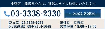株式会社小島工務店